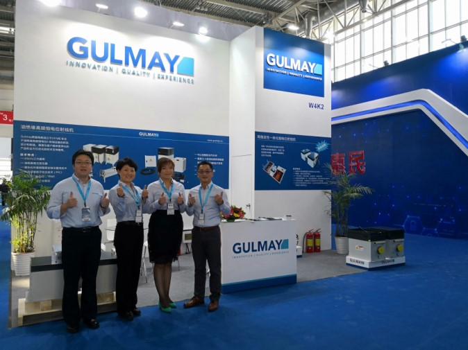 Gulmay China Exhibits at 2018 Security China Oct 23-26 2018!